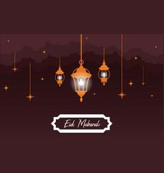 Islamic happy eid mubarak with lantern stars vector