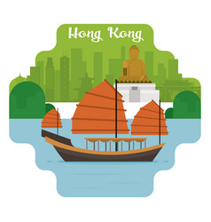 hong kong travel and attraction landmarks vector image