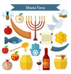 Rosh hashanah shana tova flat icons set vector