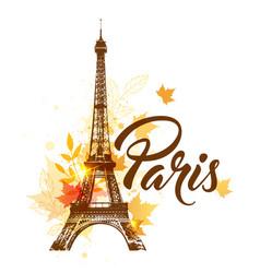 Autumn paris background vector