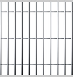 silhouette of prison grid metallic cage isolated vector image