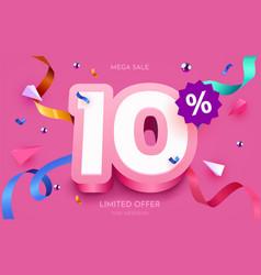 10 percent off discount creative composition 3d vector