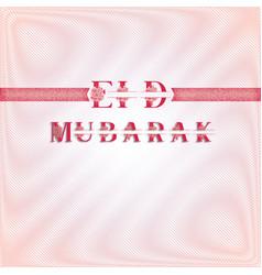 Eid mubarak flower calligraphy background image vector