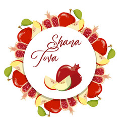 shana tova jewish new year banner vector image