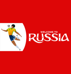 soccer player against the background of the vector image