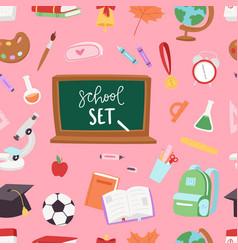 school supplies symbols seamless pattern vector image vector image