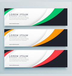 Abstract web banner or header design template vector