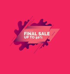 bright poster sale with splashes vector image