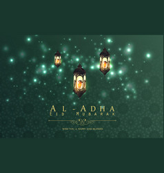 Eid al adha background design vector