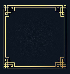 Frame with infinity symbol vector