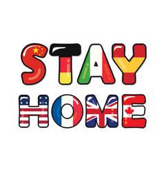 Stay home slogan quarantine due to covid-19 vector
