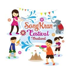 Songkran Festival Kids Playing Water vector image vector image