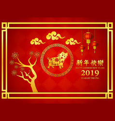 Happy chinese new year 2019 with golden cloud and vector