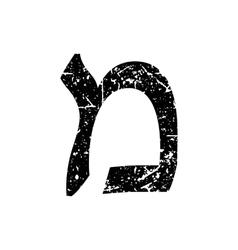 Hebrew letter Mem Shabby black font The Hebrew vector image