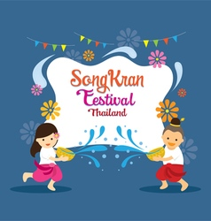 Songkran Festival Kids Playing Water vector image vector image