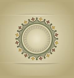 Realistic islamic ornamental colorful detail vector