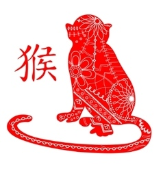 Red monkey with chinese hieroglyph vector image