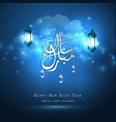 happy new hijri year islamic new year greeting vector image