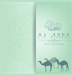 eid al adha greeting card template vector image