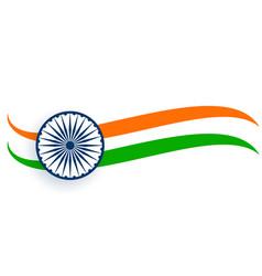 flag india in wavy trocolor style vector image