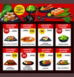 Japanese cuisine menu price cards template vector