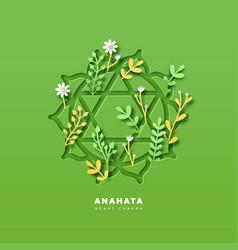 Paper cut nature yoga heart chakra symbol cutout vector