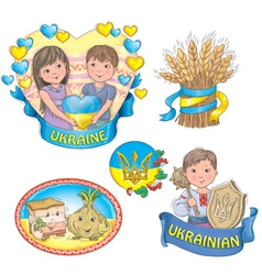 Ukrainian images vector
