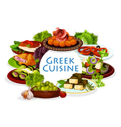 Greek veggies meat seafood meal with olives vector