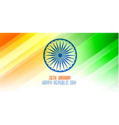 happy republic day 26th january shiny banner vector image