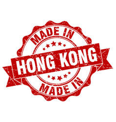 made in hong kong round seal vector image