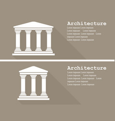 greek temple icon flat vector image
