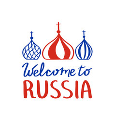minimalist design phrase welcome to russia l with vector image
