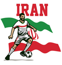 Soccer player of iran vector