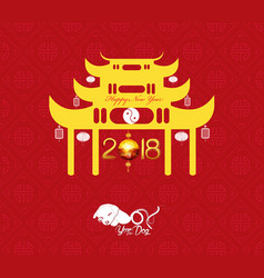 calendar 2018 chinese new year vector image