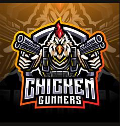 Chicken gunners mascot logo vector