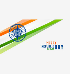 Happy republic day indian flag banner design vector
