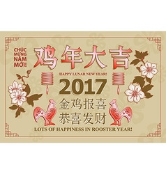 Lunar new year greeting card vector