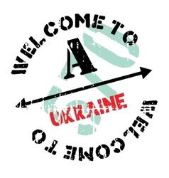 Ukraine stamp rubber grunge vector