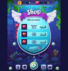 fish world shop screen vector image