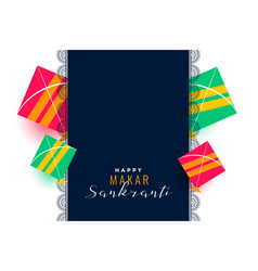 Flying kites for makar sankranti festival vector