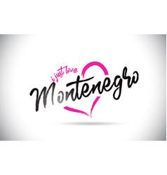 montenegro i just love word text with handwritten vector image