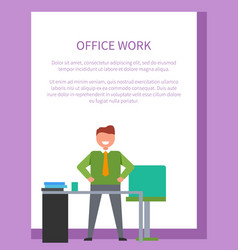 office work poster with success business banner vector image