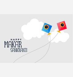 Kites flying in sky makar sankranti festival vector