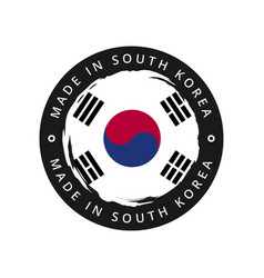 made in south korea round label vector image