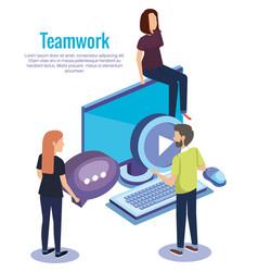 people teamwork with desktop vector image