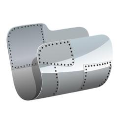 Steel folder vector image