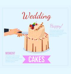 wedding cake concept flat vector image