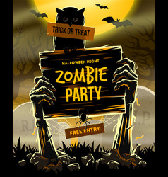 Halloween invitation to zombie party vector