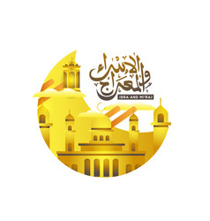 Al isra wal miraj banner design vector