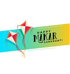 happy makar sankranti festival with flying kites vector image